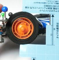 CIMG5410