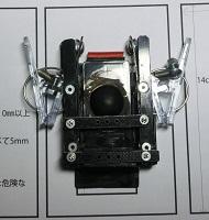 CIMG5865