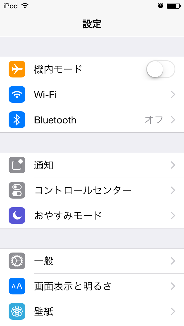 iPod touch 連携01