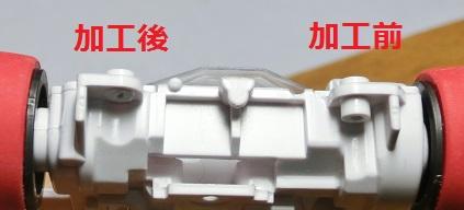 CIMG6394