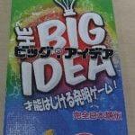 ビッグアイディア(カードゲーム)